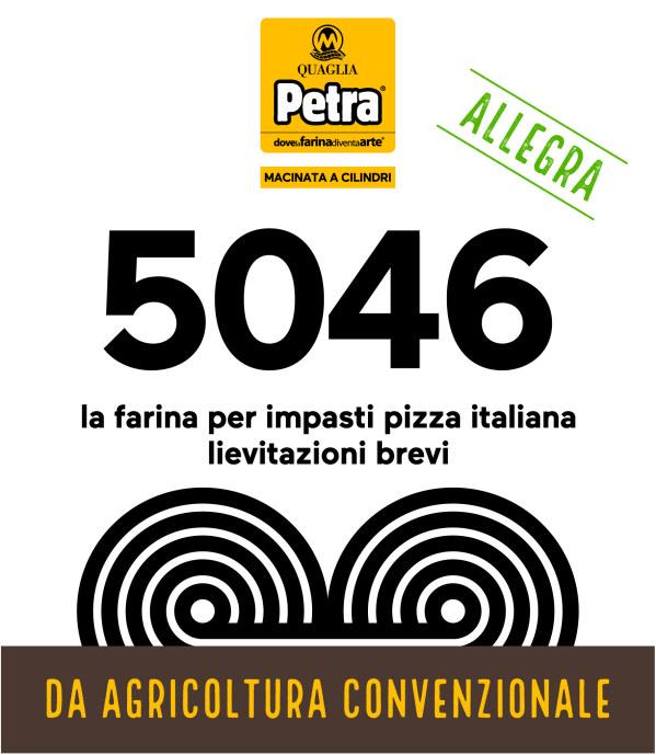 Petra 5046
