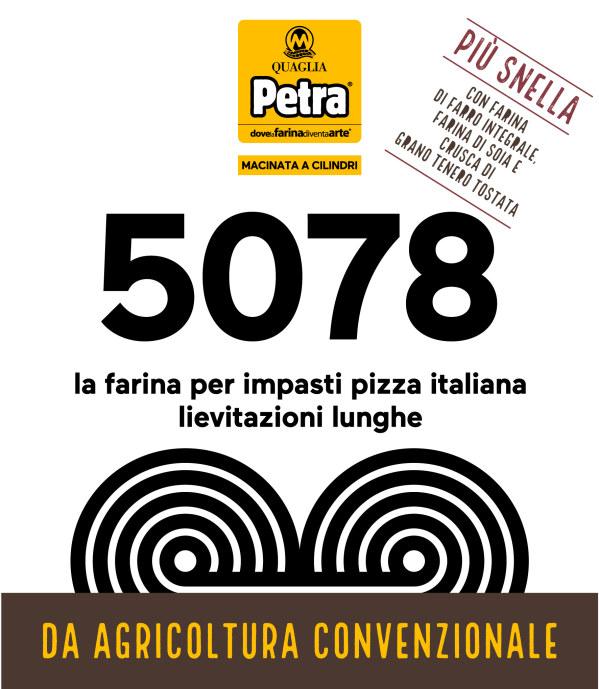 Petra 5078